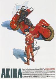 Akira - 1982